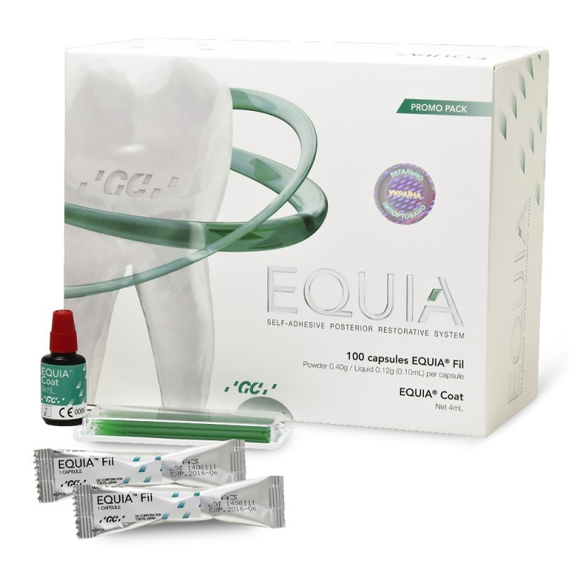 EQUIA Fil Promo Pack