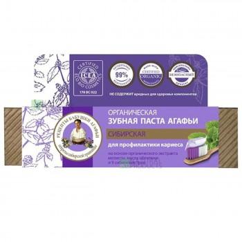 Recepty babičky Agáty Organická antibakteriálna zubná pasta sibírska 75ml
