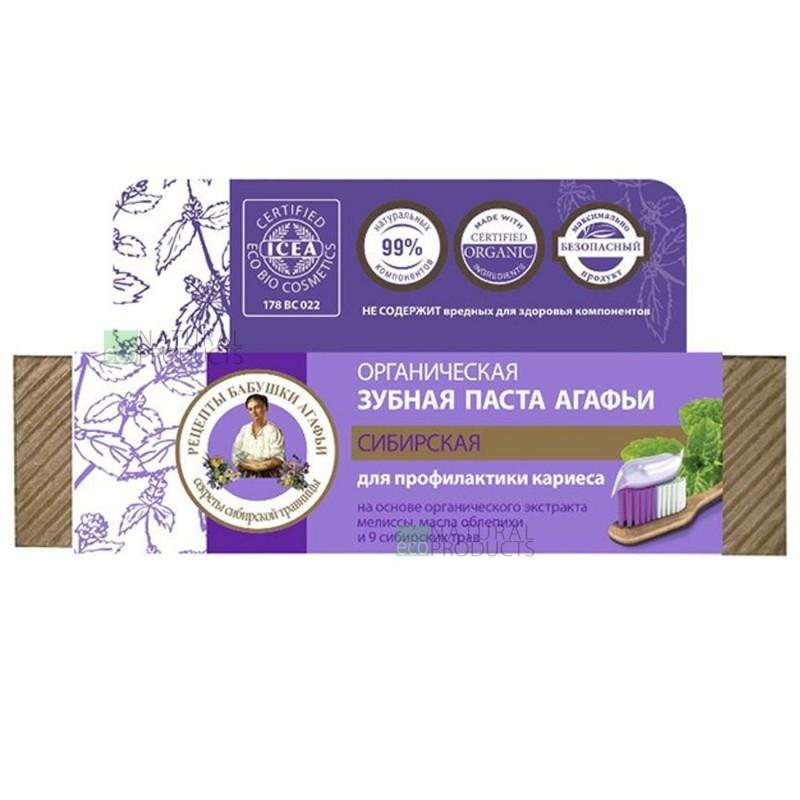 Bábuška Agáta Sibírska zubná pasta, s rakytníkom, medovkou a deviatimi inými bylinkami