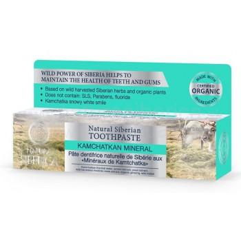 Prírodná sibírska zubná pasta - Kamčatský minerál 100ml Natura Siberica