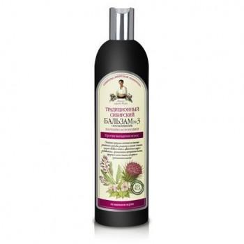 Babička Agafa Tradičný sibírsky balzam na vlasy na báze lopúchovéh propolisu – proti vypadávaniu vlasov - 550ml