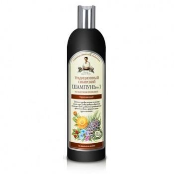 Recepty babičky Agáty šampón posilňujúci Cédrový propolis 550 ml