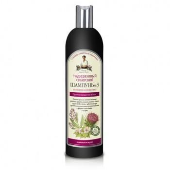 Recepty babičky Agáty šampón proti vypadávaniu vlasov Lopúchový propolis 550 ml