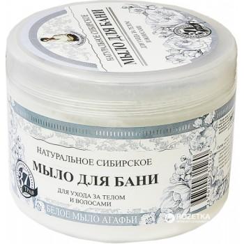 Babička Agafa prírodné biele sibírske mydlo do kúpeľa pre starostlivosť o telo a vlasy 500 ml