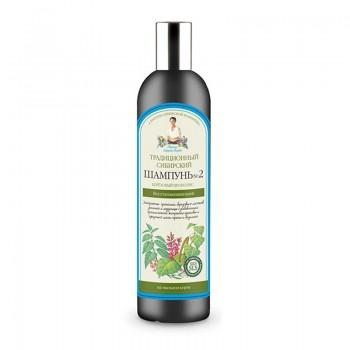 Recepty babičky Agáty šampón regeneračný Brezový propolis 550 ml