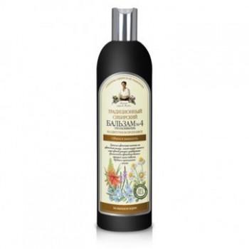 Recepty babičky Agáty Kvetový propolisový balzam na vlasy 550ml
