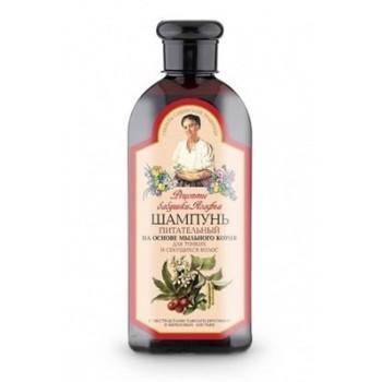 Babička Agafa výživný šampón pre slabé a rozštiepené vlasy 350 ml
